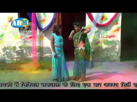 Dha Ke Ankawari Me | Bhojpuri Hot Holi Songs 2014 New | Sumant Tiwari video