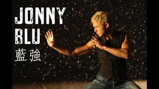 Jonny Blu 藍強 - Chinese Movie Demo -