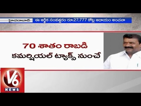 Telangana government plans to  collect 100% taxes in the state