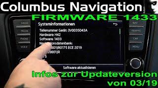Škoda Columbus Navigationsgerät | Firmware Update 1433 | Informationen zu Neuerungen und Layout