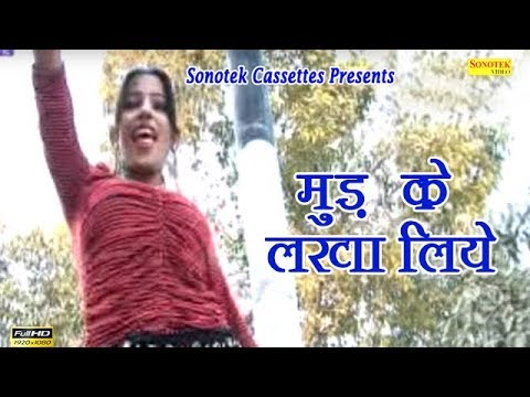 Haryanvi Hot Songs - Mud Ke Lakha Liye | Meethi Goli | Annu Kadyan video