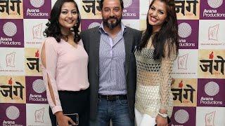 Junge || Full Movie Promotion || Suraj Singh Thakuri ||  Reecha Sharma ||  Press Meet ||
