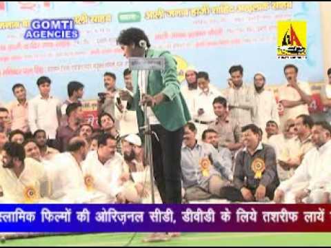 Imran Pratapgarhi New Meeruth Mushayra video