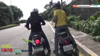e-moving電動機車挑戰陽明山