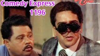Comedy Express 1196 || Back to Back || Telugu Comedy Scenes