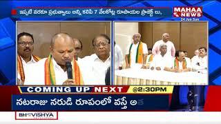 BJP Chief Kanna Lakshminarayana Comments On Polavaram Project