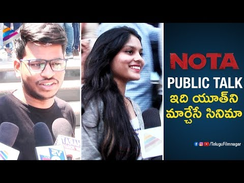 NOTA Movie PUBLIC TALK | Vijay Deverakonda | Mehreen | 2018 Latest Telugu Movies | Telugu FilmNagar
