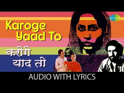 Karoge Yaad To with lyrics |  करोगे याद तो, हर बात याद आयेगी के बोल | Bhupinder Singh | Bazaar