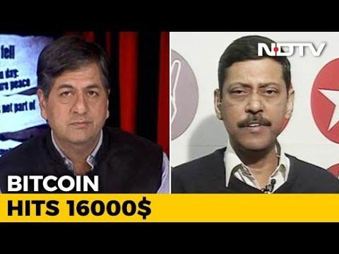 Will The Bitcoin Bubble Burst?