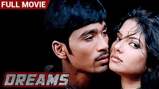 Dreams - Dhanush, Diya - Super Hit Tamil Full Movie - Dhanush Tamil Movies