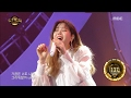 Download Lagu Duet Song Festival 듀엣가요제- Lyn & Kim Inhye, 'come Back Home' 20170217