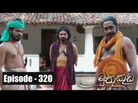 Muthu Kuda | Episode 320 27th April 2018