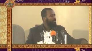 Ye Islamawi Silitane Meglechawoch #1 by Ustaz Abubekar Ahmed