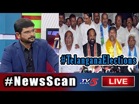 News Scan Debate With TV5 Murthy | Telangana Elections 2018 | 11th November 2018 | TV5