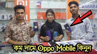 Oppo Mobile Update Price In Bangladesh 2019 || Buy All New Oppo Mobile Phone In Cheap Price In Dhaka