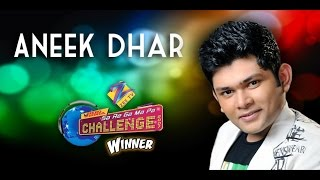 Aneek Dhar Showreel