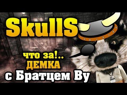 Коротко о SkullS (демо) с Братцем Ву HD