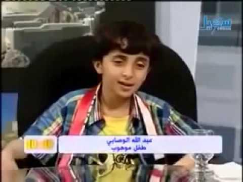 طفل يمني يقلد اصوات مشايخ لن تسمع مثله سبحان الله العظيم