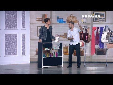 Как выбрать подарок жене | Шоу Братьев Шумахеров