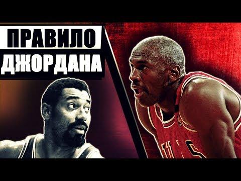 5 ПРАВИЛ NBA О КОТОРЫХ ВЫ НЕ ЗНАЛИ / ИМЕННЫЕ ПРАВИЛА В БАСКЕТБОЛЕ