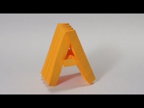 "Объёмная буква ""А"" оригами"
