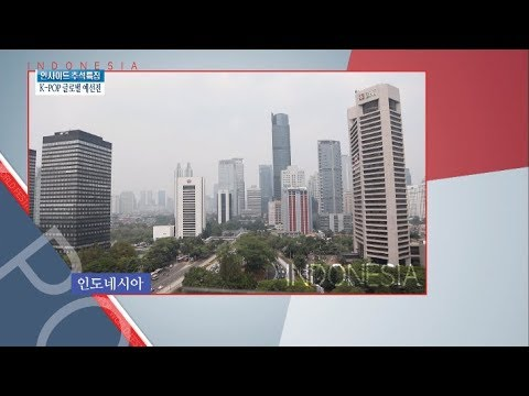 [2017 K-POP World Festival] Global Audition - 인도네시아(Indonesia) 편