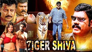 New Release South Indian Action Movies 2019   Latest Hindi Dubbed In Hindi Action Movie 2019 HD