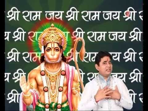 Ram Bhakt Hanumaan Hanuman Bhajan By Daas Pawan Sharma [full Video] I Jai Bolo Hanuman video