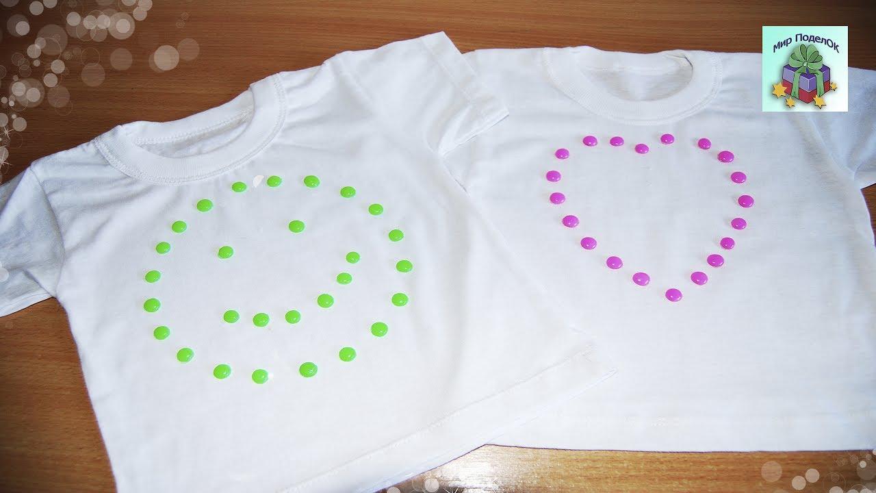 Украшаем свою футболку своими руками 24