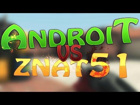 AndroiT vs znat51 - гонка воокружений   Бомбим на 2-м задание