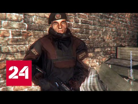 У культовой игры S.T.A.L.K.E.R. будет продолжение - Россия 24