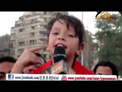 اغنية من بنوتة روعة لرئيس الثورة   محمد مرسى   YouTube