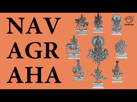 Navagraha Stotram - Mangalam - Mantras for all Nine Planets -...
