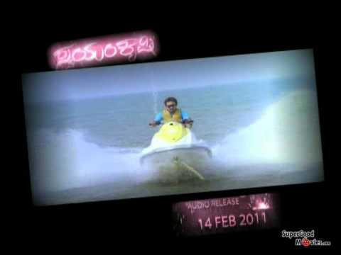 Swayam Krushi Song 1 video