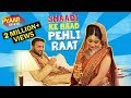 Shaadi Ke Baad Pehli Raat | Khatta Meetha Pyaar Ep -10 | Life Tak