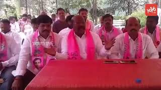 TRS Leaders Fires on Uppal TRS MLA Candidate Bethi Subhash Reddy | CM KCR | Telangana
