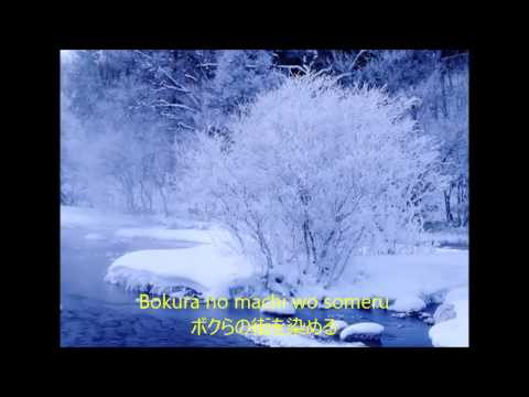 Nakashima Mika 「 雪の華 / Yuki No Hana 」 を歌ってみた Cover 【 R A I 】