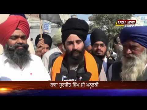 17.11.2015 Punjab news