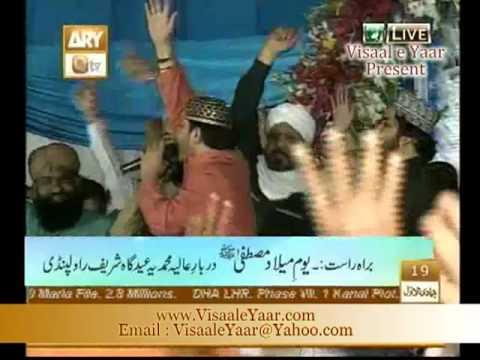 Punjabi Naat( Asan Preet Huzoor Nal)shahbaz Qamar Fareedi In Eidgah Sharif.by Visaal video