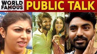 World Famous Lover Original Public Talk   World Famous Lover Review   Vijay Devarakonda   Film Jalsa