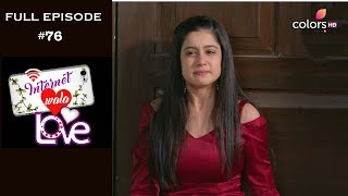 Internet Wala Love - 10th December 2018 - इंटरनेट वाला लव  - Full Episode