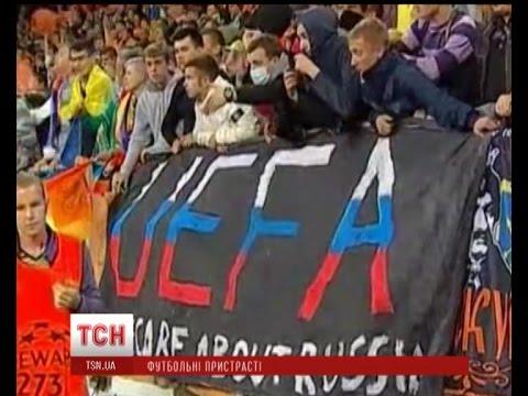 Львов-Арену могут дисквалифицировать из списка спортивных объектов