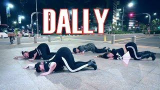 [DANCING KPOP IN PUBLIC] DALLY 달리 - HYOLYN 효린 DANCE COVER CHALLENGE | itsmehuiyan