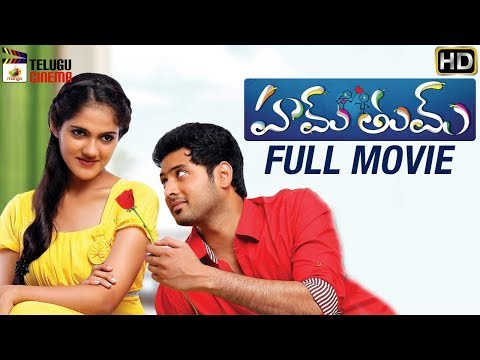 Hum Tum NEW Telugu Full Movie HD | Manish | Simran Choudhary | Ram Bhimana | Mango Telugu Cinema