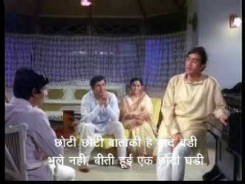 Amitabh Bachchan cry on song anand-maine tere liye hi saat rang...
