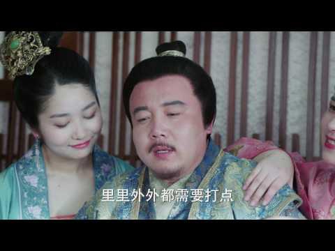 陸劇-孤芳不自賞-EP 26