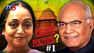 Meira Argues Against Caste in President Poll | News Scan #1 TV5 News