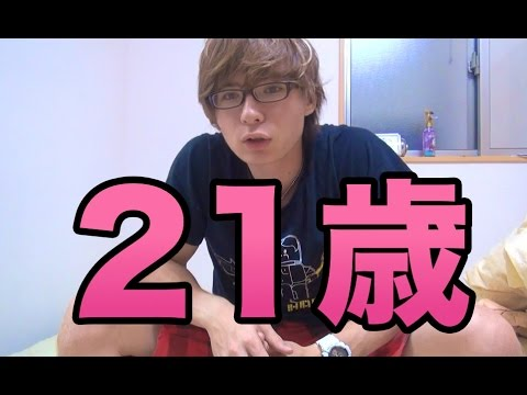 21歳になりました!happy Birthday pds video
