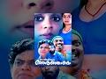 Malayalam Full Movie Savithriyude Aranjanam | Full Length Malayalam Movie HD (Comedy Movie)