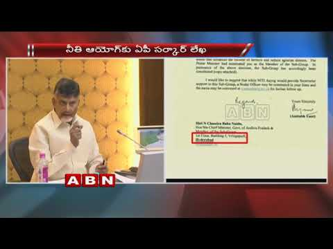 AP Govt Wrote a Letter to NITI Ayog over Blunder on AP Capital Address